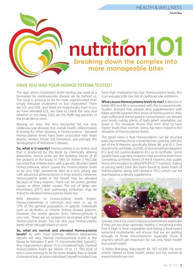 Maha-Nutrition101 Homocystiene